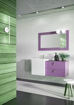луксозни шкафове за баня първокласни